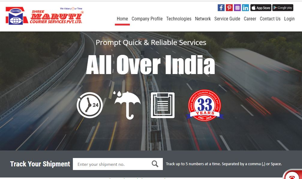 Shree Maruti Courier Tracking